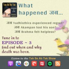 Life and Death, A Mahabharat story in hindi podcast