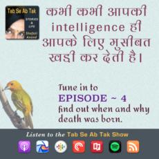 Kalidas and Vidyottama story - Tab Se Ab Tak Podcast Show by Shafali Anand